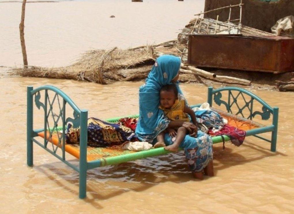 Emergency Fund Sudan